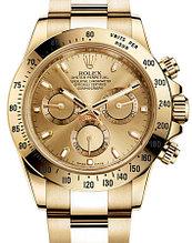 Мужские наручные часы Rolex Daytona