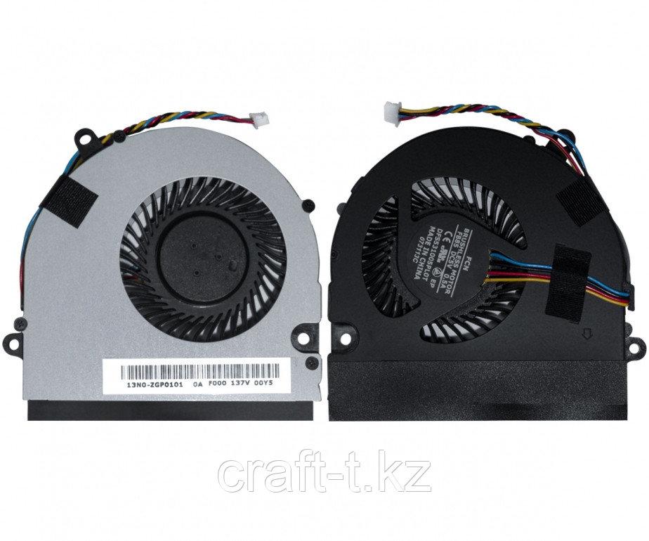 Система охлаждения (Fan), для ноутбука  Asus U41