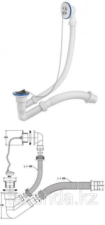 Сифон для ванны VIRPlast с переливом, пластиковая решетка