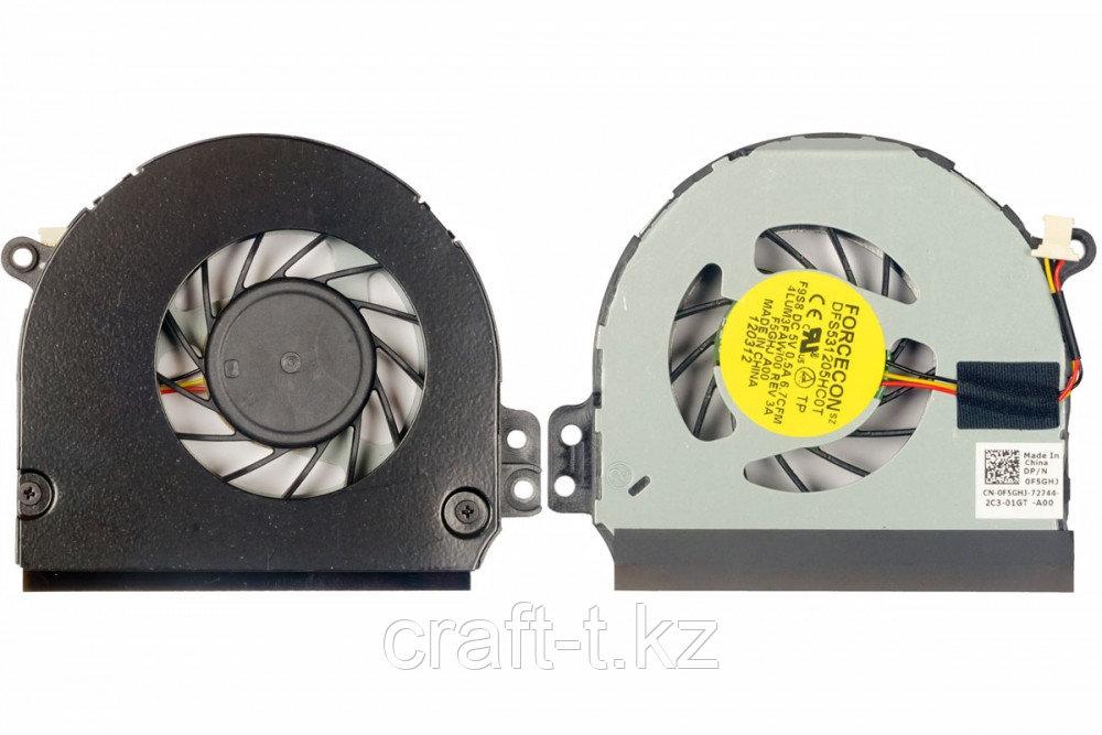 Система охлаждения (Fan), для ноутбука  Dell Inspiron 1464