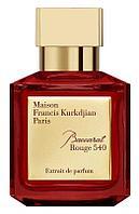 Maison Francis Kurkdjian BACCARAT ROUGE 540 Exstrait de parfum 70мл