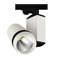 Лофт светильник светодиодный