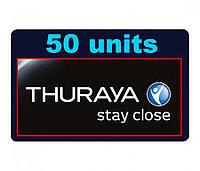 Thuraya 50 unit (50 минут)