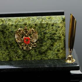 Набор письменный 'Герб' часы, подставки для ручек - фото 5
