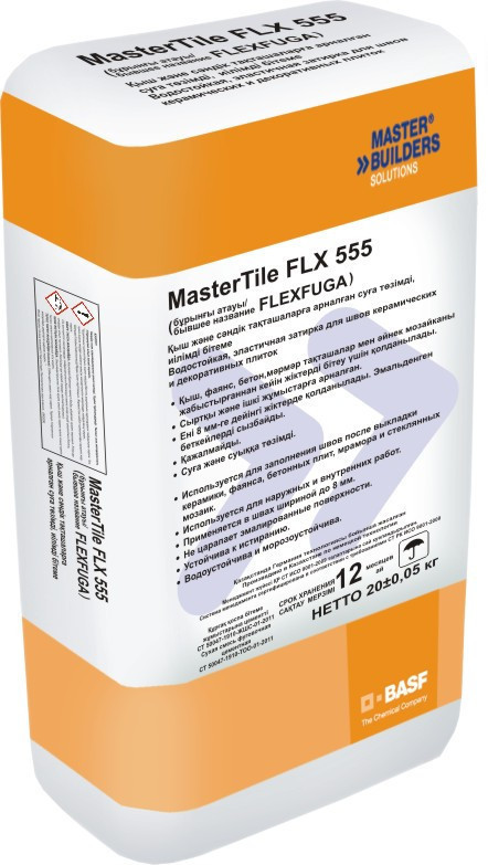 MASTERTILE FLX 555 anemone 20кг. - водостойкая эластичная затирка для швов керамической и декоративной плитки