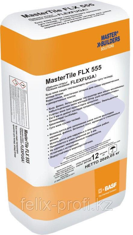MASTERTILE FLX 555 black 20кг. - водостойкая эластичная затирка для швов керамической и декоративной плитки