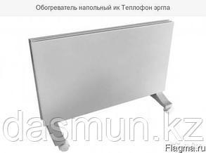 Инфракрасный обогреватель ЭРГПА -0,7/220 (пара)
