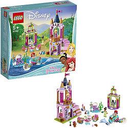Lego Disney Princess 41162 Конструктор Лего Принцессы Королевский праздник Ариэль, Авроры
