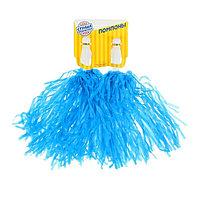 Карнавальный помпон мини голубой (набор 2 шт)