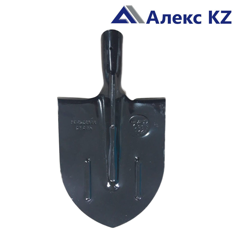 Лопата штыковая (65Г ГОСТ 19596-87 черный) МЛШЗ