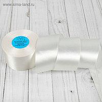 Лента атласная, 50 мм, 33±2 м, №042, цвет молочный