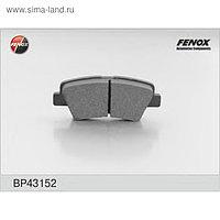 Колодки тормозные диск.задние Fenox BP43152