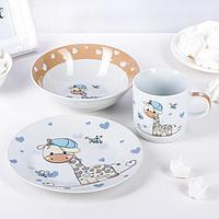 """Набор детской посуды 3 предмета """"Жирафик"""": кружка 230 мл, миска 400 мл, тарелка 18 см"""
