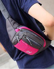 Поясная и плечевая сумка со скидкой!