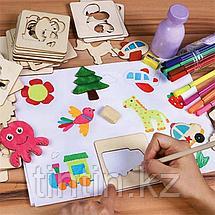 Детский набор для творчества — Трафареты (56 трафаретов), фото 2