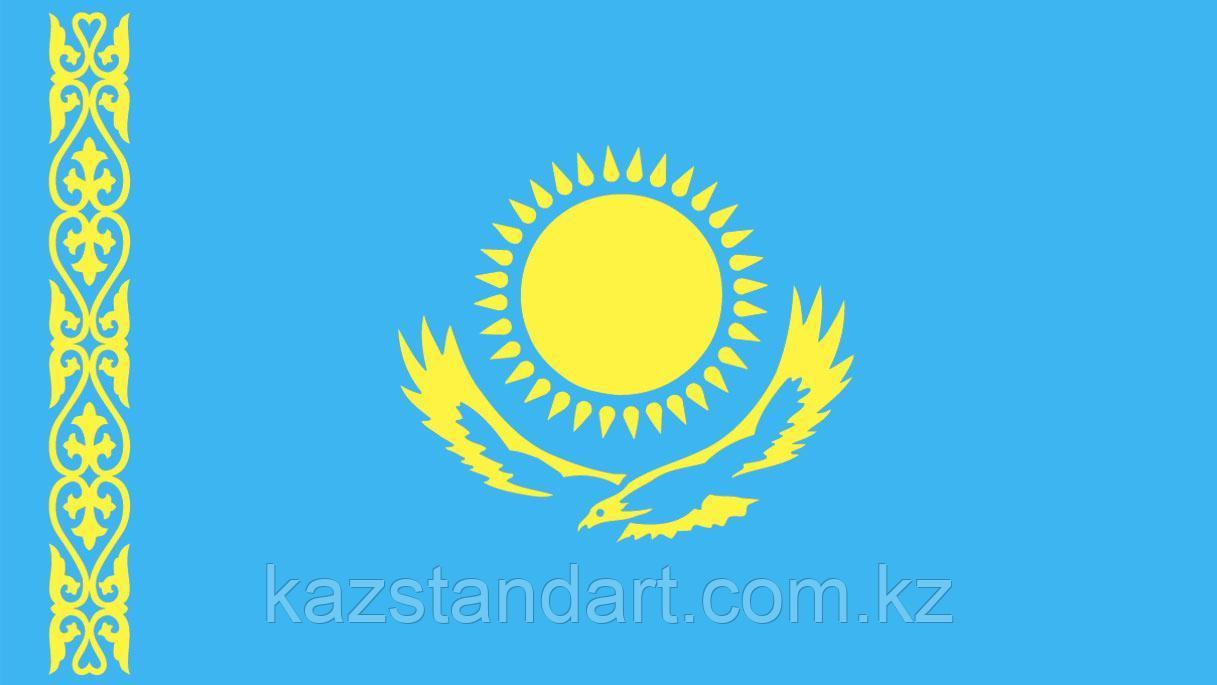 Флаг РК 1*2 м (атлас, кабинетный)
