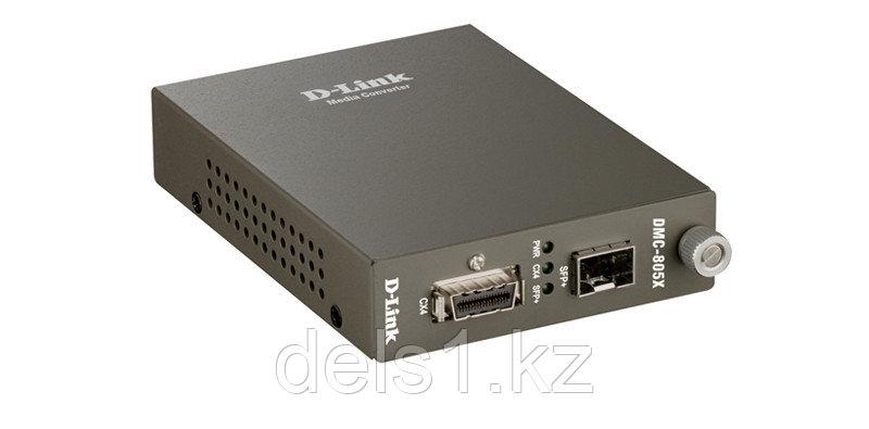 Медиаконвертер D-LINK DMC-805X