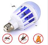 Светодиодная лампа - ловушка  от насекомых Mosquito Killer Lamp, 15Вт, фото 2