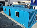 Утепленный контейнер 40ф без перегородок, фото 4