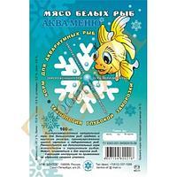 Мясо белых рыб замороженное