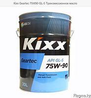 Трансмиссионное масло Kixx Geartec FF GL-4 75W90   20литров