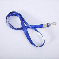 Лента (ланъярд) синего цвета, ширина 1.5 см