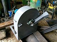 Щепорез Сучкорез для переработки древесины в щепу, стружку, или опилки
