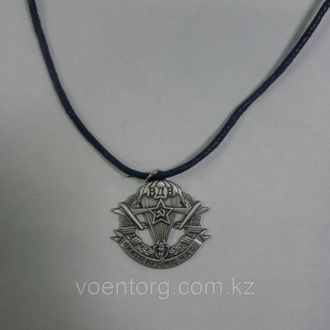 """Медальон """"ВДВ"""""""