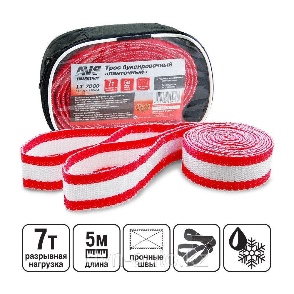 Трос буксировочный без крюков AVS  (7т. 5м.) в сумке
