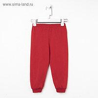 Брюки для мальчика, цвет красный, рост 98 см