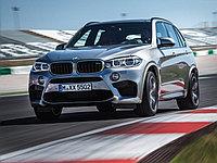 BMW X5 F15 2013-2015