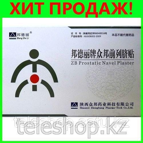 «ZB PROSTATIC NAVEL PLASTER» урологические пластыри от простатита, для повышения потенции.