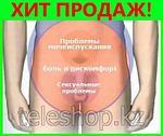 «ZB PROSTATIC NAVEL PLASTER» урологические пластыри от простатита, для повышения потенции., фото 2