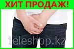 «ZB PROSTATIC NAVEL PLASTER» урологические пластыри от простатита, для повышения потенции., фото 4