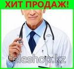 «ZB PROSTATIC NAVEL PLASTER» урологические пластыри от простатита, для повышения потенции., фото 5