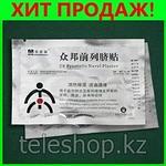 «ZB PROSTATIC NAVEL PLASTER» урологические пластыри от простатита, для повышения потенции., фото 8