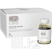 Интенсивная протеиновая сыворотка для восстановления поврежденных волос Protein Infuse Treatment  6x20 мл.