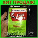 Активатор клева FishHungry (Голодная рыба), фото 5