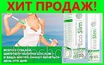 Еco Slim таблетки для похудения (Эко Слим), фото 9