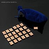 Руны Скандинавские, 25 штук бук, фото 3