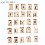 Руны Скандинавские, 25 штук бук, фото 4