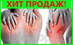 Артропант мазь от болей в спине и суставах, фото 3