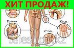 Артропант мазь от болей в спине и суставах, фото 7