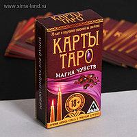 "Карты Таро ""Магия чувств"", 78 карт, 6х11см, фото 1"