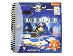 Games Bondibon игра Волшебный Лес