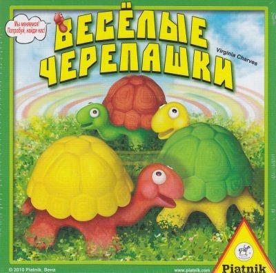 Games Piatnik веселые черепашки