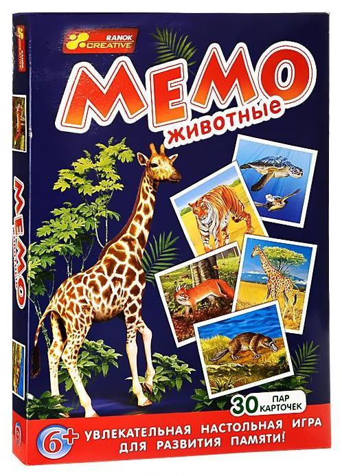 Ranok 1984 Настольные игры  Мемо (животные)