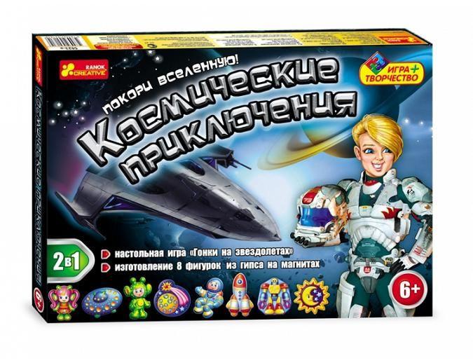 Ranok 5823 -а Игра + творчество Космические приключения