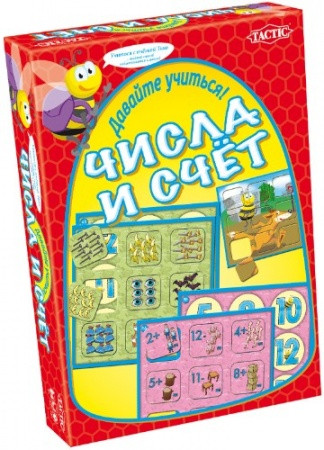 Games Tactic Числа и счёт