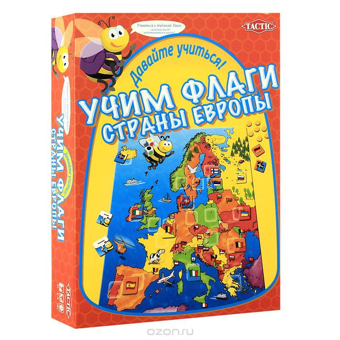 Games Tactic Учим флаги